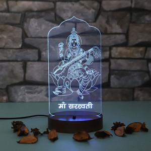 Personalised Maa Laxmi Led Lamp