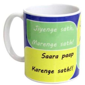 Message Ceramic Mug