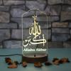 Allah Hu Akbar Led Lamp
