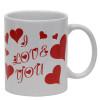 Love 4 U Mug