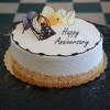 Heartfelt Anniversary Cream Cake