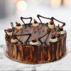 Online Coffee Almond Cake 1kg