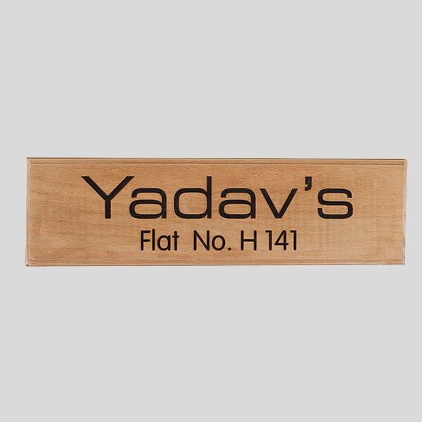 Personalised Wooden Nameplate