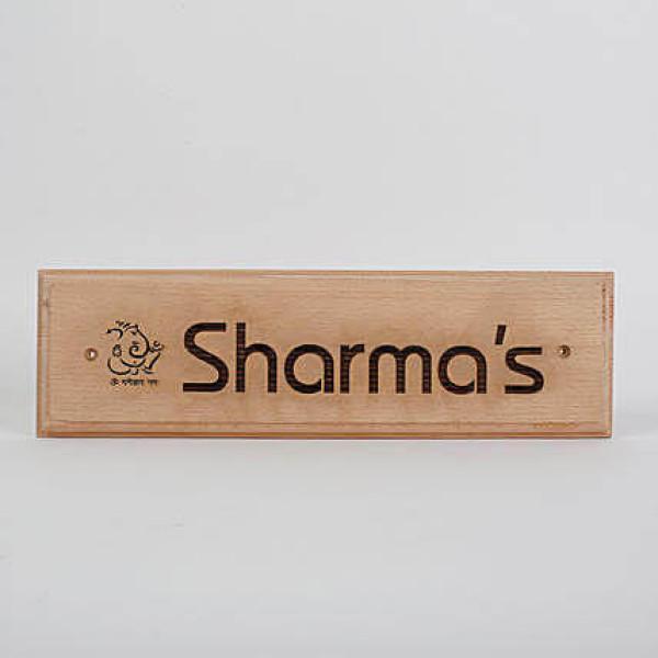 Customised Engraved Wooden Nameplate With Ganesha