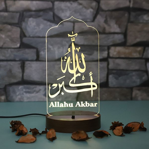 Allah Hu Akbar Led Lamp
