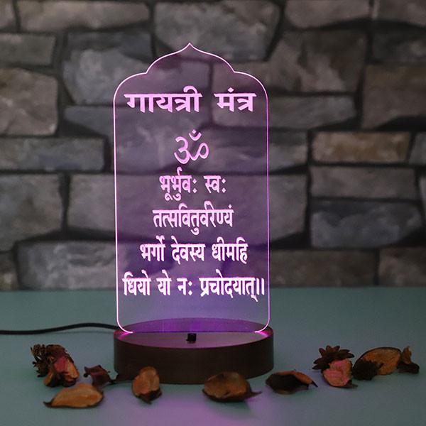 Gayatri Mantra Led Lamp