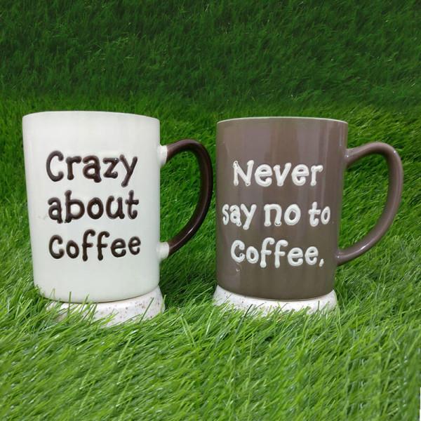 Coffee Printed Ceramic Mugs